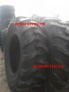 Шина 16.9-28 R-4 QH601