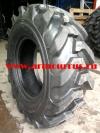Шина 12.5/80-18 IMP600