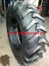 Шина 16.9-28 12PR QH601
